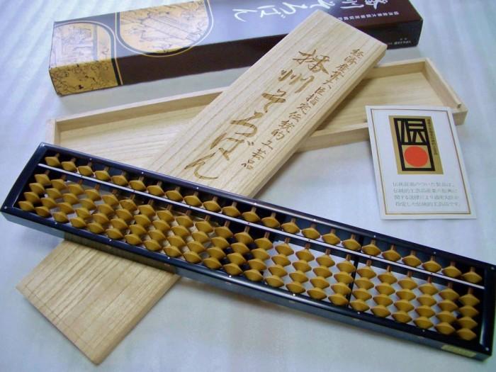 Banshu Soroban
