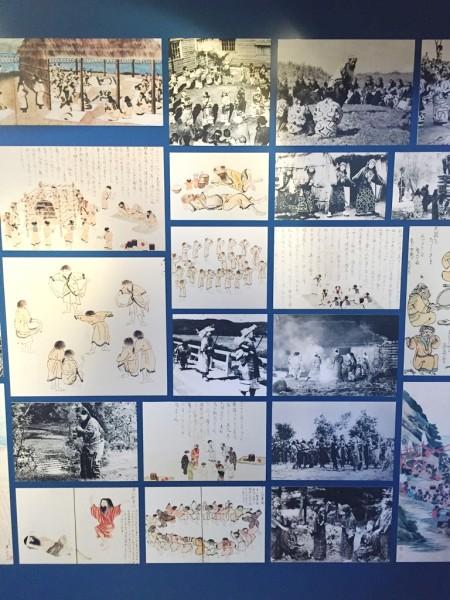 二風谷アイヌ文化博物館資料