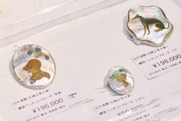 201510_yamanaka04
