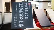 honbaoshima_002
