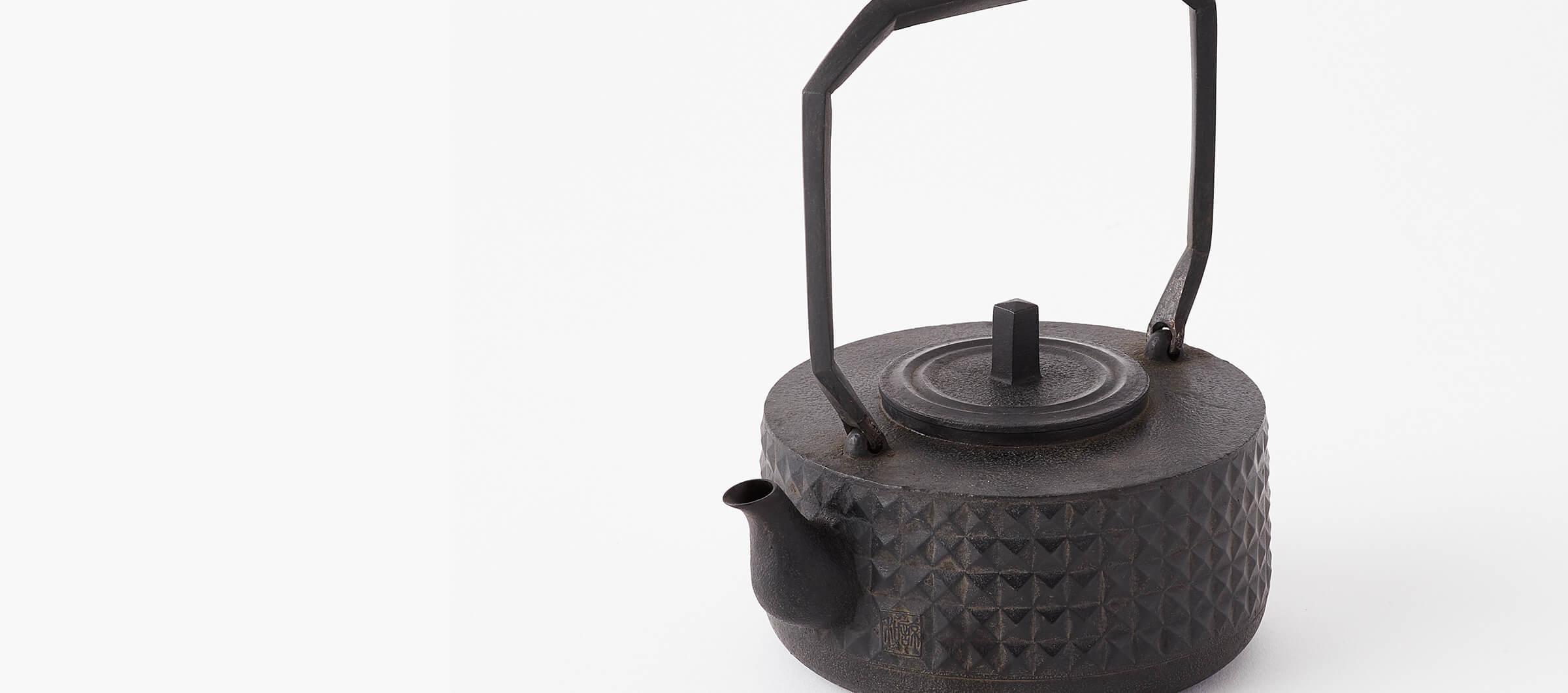 Iron kettle Geometric square