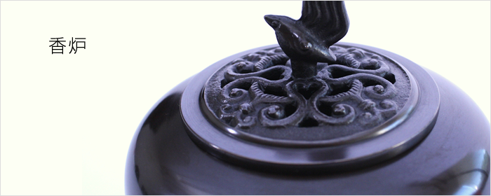Incense lamp