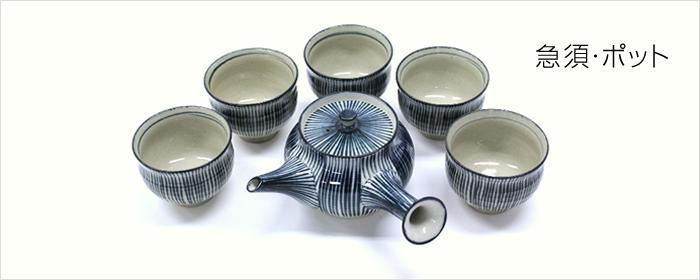 Teapot, pot